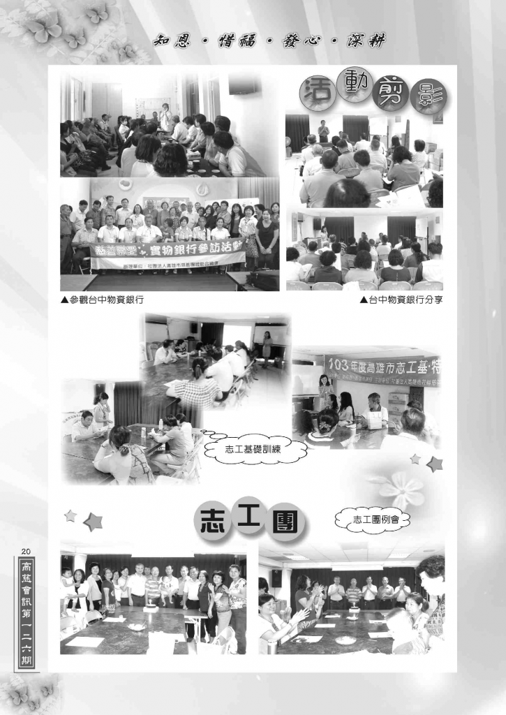 P19-20_Page_2
