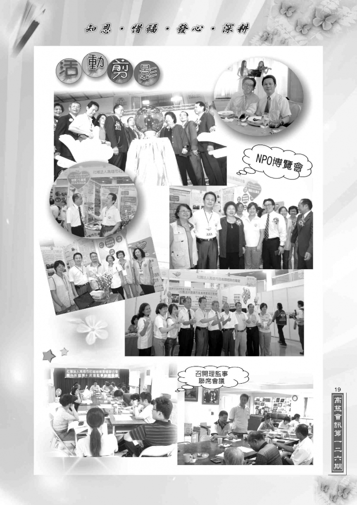 P19-20_Page_1