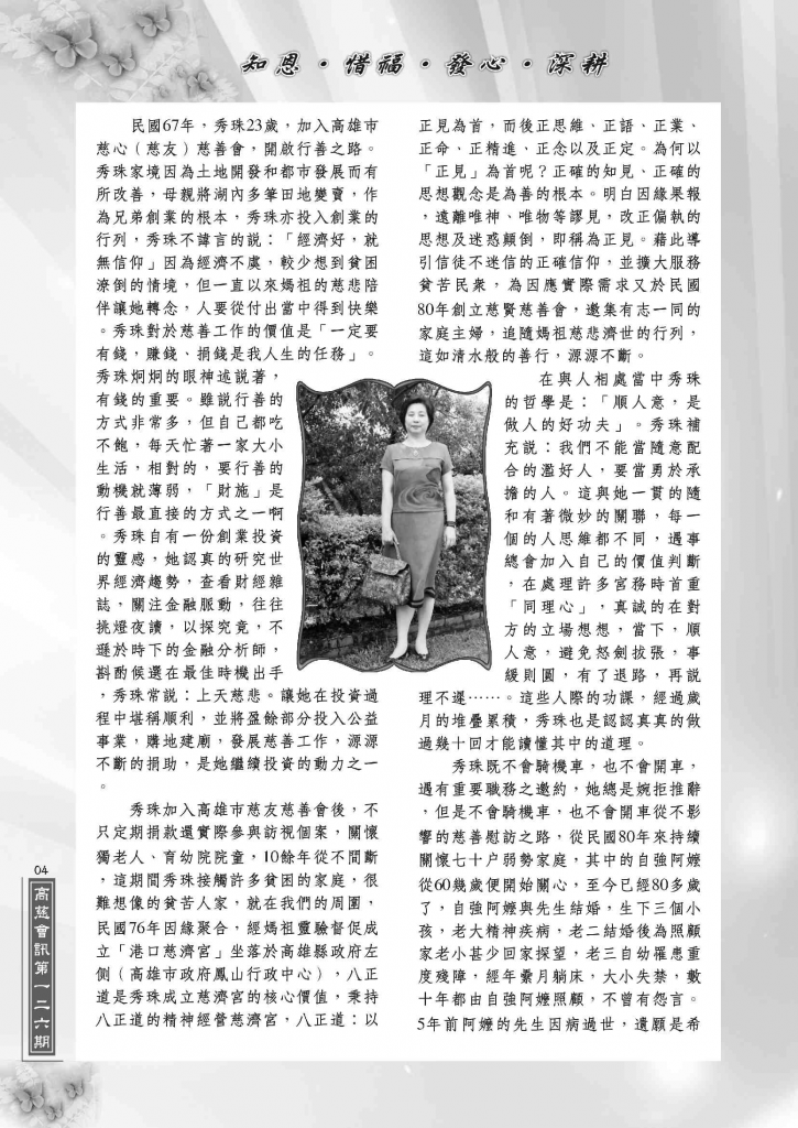 P3-8_Page_2