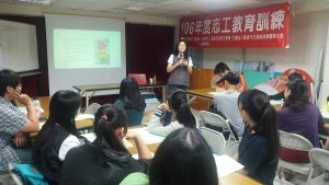 916志工教育訓練_170920_0017