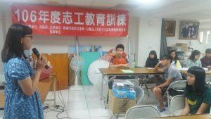 916志工教育訓練_170920_0036